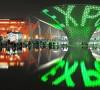 Expo Business Matching: la piattaforma intelligente per le aziende presenti ad EXPO 2015