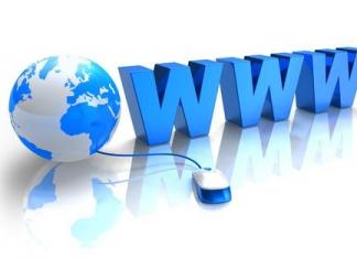 domini internet