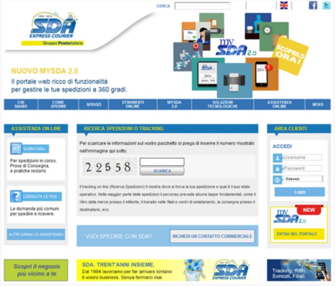 ransomware-e-commerce-captcha