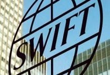 SWIFTNet Instant