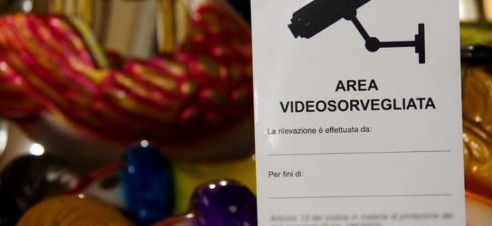 Scoperta vulnerabilità delle videocamere D-Link DCS-2132L