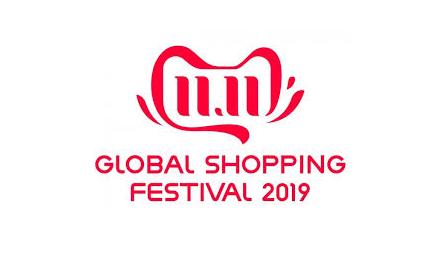 11.11 Global Shopping Festival: prodotti italiani in Russia
