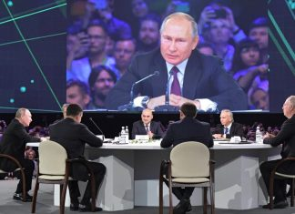 Artificial Intelligence Journey, Putin: Russia leader mondiale dell'AI