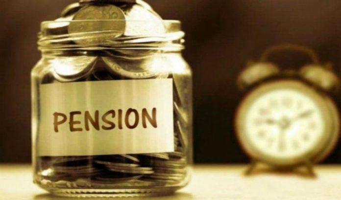 Fondo integrativo pensioni