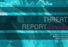 Cybersecurity, nel terzo trimestre aumentano gli attacchi RDP