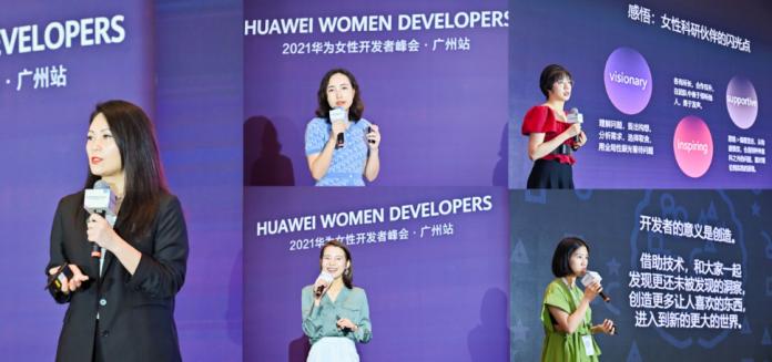HUAWEI Women Developers Summit