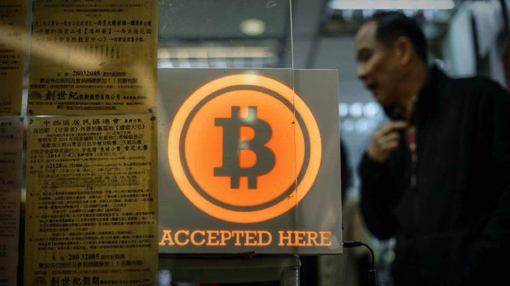 cosa posso comprare con bitcoin 2021