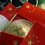Il Governo cinese frena e gli investitori fuggono in America